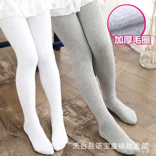 Find More Tights & Stockings Information about Terry White Tights Pantyhose Thickened Children Dance Tights Big Girls White Tights Primer Girl,High Quality legging boots,China leggings summer Suppliers, Cheap leggings target from LOVEE YOU BABY Store on Aliexpress.com