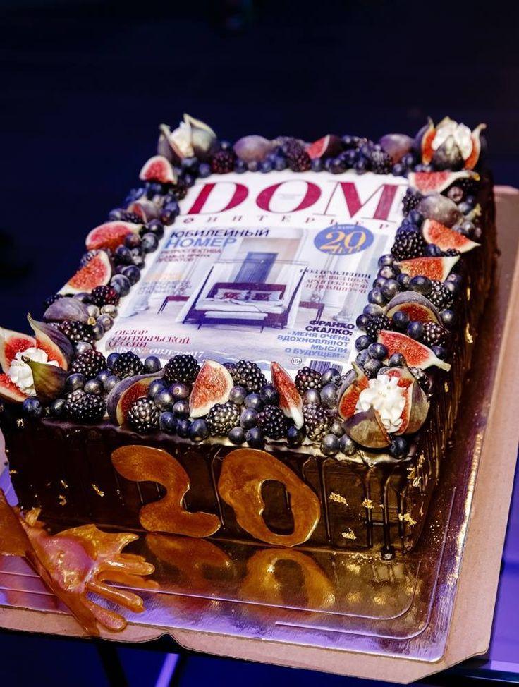 """День рождения журнала """"Д&И"""" удался! Это было феерично! Особая благодарность нашим партнерам - салону Natuzzi Moscow, Avilon Rolls-Royce Motor Cars, Finex Floor, GRAPE premium wines&spirits за помощь в организации этого прекрасного праздника.  А попробовать """"Д&И"""" на вкус в этот вечер всем гостям удалось благодаря кулинарному мастерству #marusin_tort 🙂 #dominterier20 #dominterier #design #decorative #homestyle"""