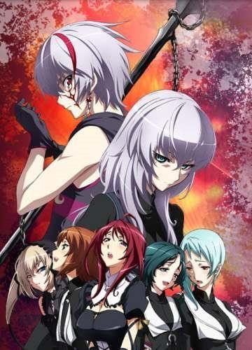 Seikon no Qwaser S2 VOSTFR BLURAY Animes-Mangas-DDL    https://animes-mangas-ddl.net/seikon-no-qwaser-s2-vostfr-bluray/