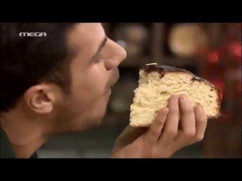 ΚΑΝΤΟ ΟΠΩΣ Ο ΑΚΗΣ: Βασιλόπιτα τσουρέκι 2016 - YouTube