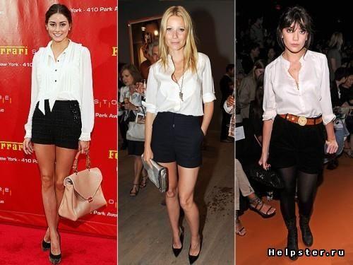 С чем носить короткие черные шорты