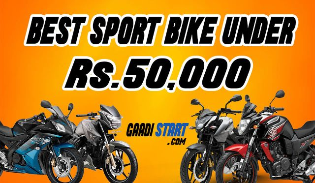 Best Used Or Second Hand Racing Sports Bike S Under Rs 50 000
