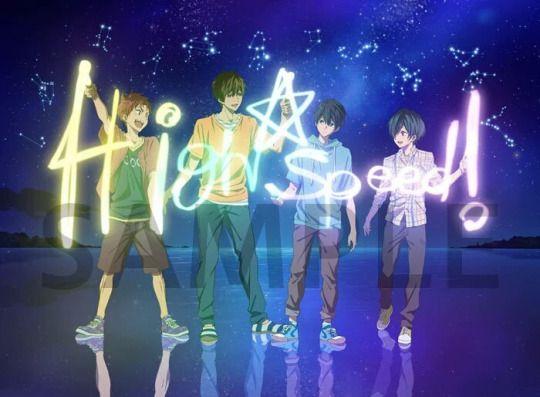 Free! Starting Days (summer days anime)