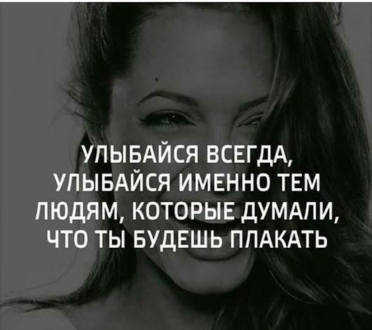 Аленка - Google+