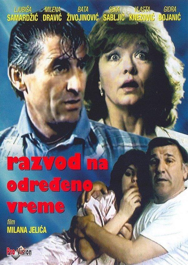 Razvod na odredjeno vreme (1986)
