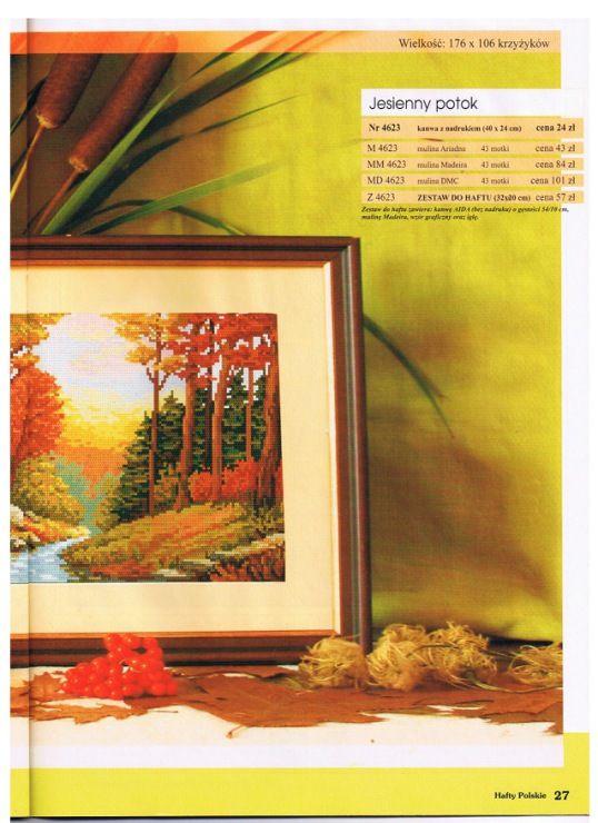 Gallery.ru / Фото #5 - 2007 10 - bangel98