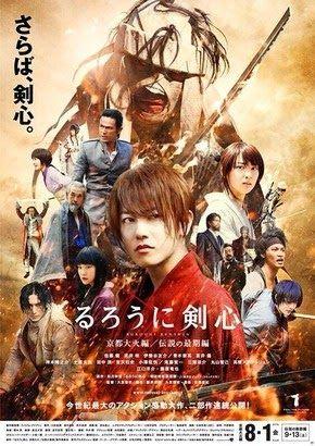 Pérolas Indie - Ruroni Kenshin: Kyoto Fire & The Legend Ends (2014)   Portal Cinema