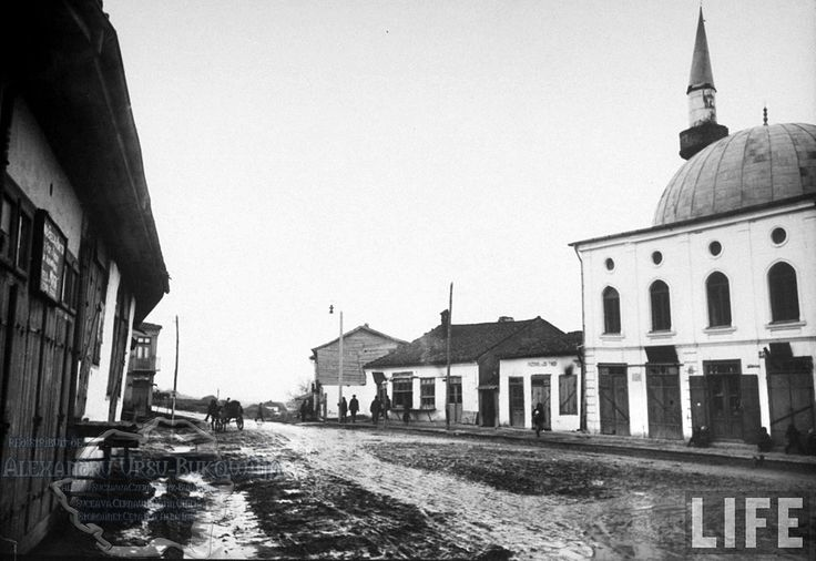 76.Turtucaia.Mosque on muddy street in main part of town.