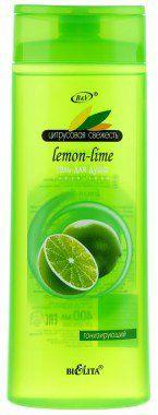 """Купить Гель для душа """"Лимон-Лайм"""" - Bielita Lemon-Lime Shower Gel  на makeup.com.ua — фото N1"""