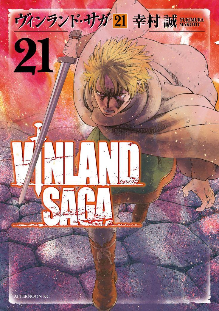 Vinland Saga Volume 21 cover