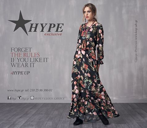 NEW COLLECTION  HYPE AUTUMN 2016