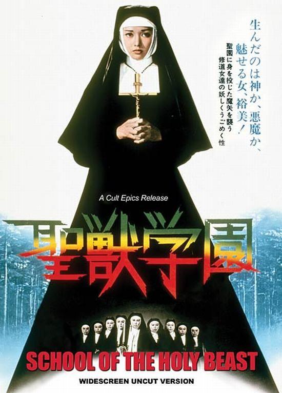 20 Best Nunsploitation Images On Pinterest  Nun, Black -6891