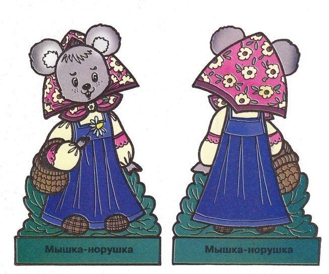 это, картинки двусторонние для кукольного театра предпочитает обращать