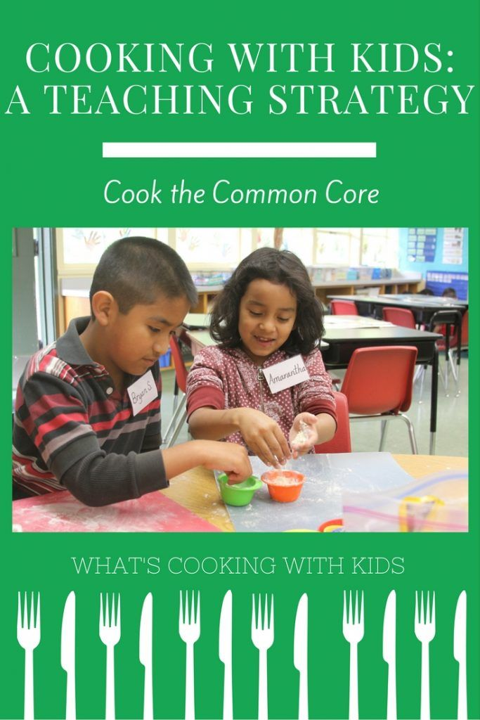 Whether you support the idea of common core standards or not, cooking is a valuable teaching strategy that integrates academics you are already teaching.