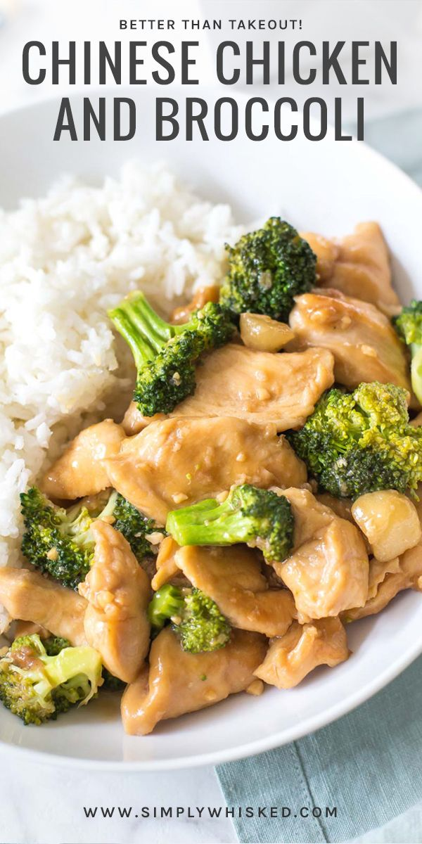 Chinese Chicken and Broccoli  – nom nom recipes