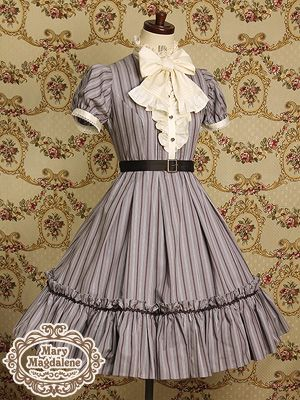 Those are some very cute stripes on this dress.