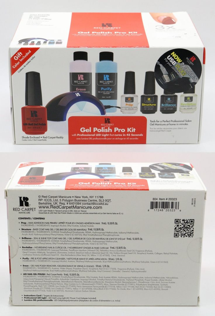 Manicure Pedicure Tools and Kits: Red Carpet Manicure Cinderella 5 Color Led Gel Nail Polish Kit Set -> BUY IT NOW ONLY: $68 on eBay!