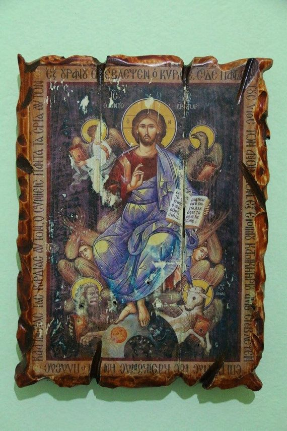 Jesus or Jesus Christ. Handmade in Hellas-Greece. Dimensions: 7,85 × 11,80 inches / 20 × 30 cm