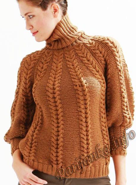 Пуловер (ж) 06*21 Cheval Blanc №4824