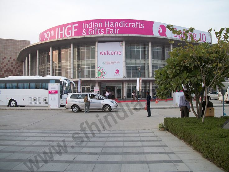 Handicrafts and Gifts Trade Fair