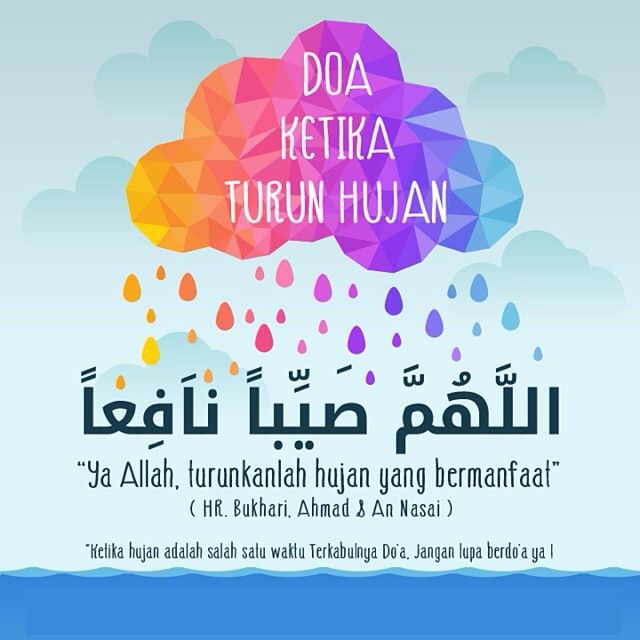 Dua when it Rain