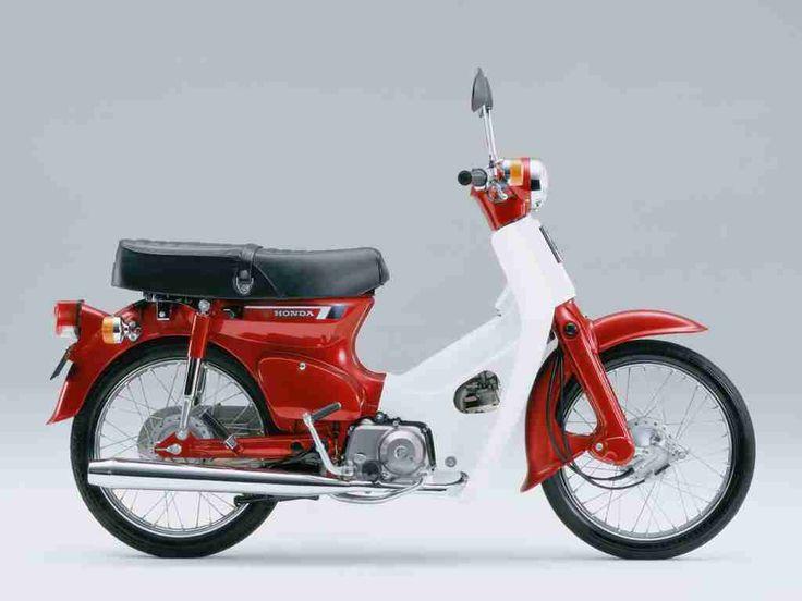 The indestructible Honda Cub