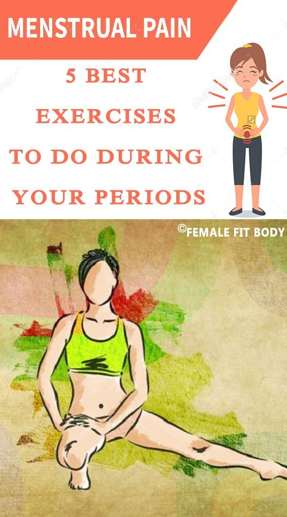 5 Best Exercises To Do During Your Periods You Don't Have To Skip Exercise In Those Days