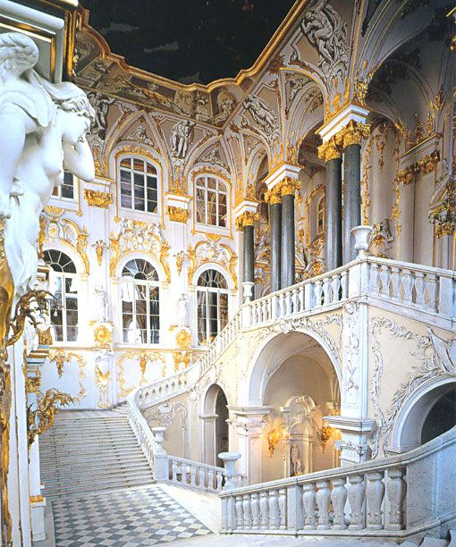 The State Hermitage The Winter Palace is one of the most splendid buildings in St. Petersburg. Almost all the Romanovs starting from Catherine the Great resided there. The palace had hundreds of rooms; many of them were State Halls the interiors of w