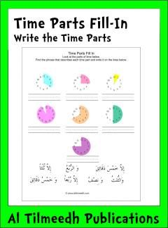 www.arabicplayground.com Time Parts Fill-In