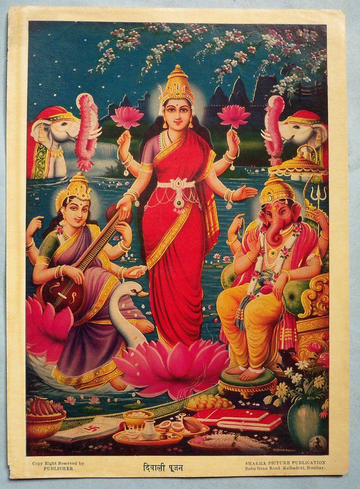 Vintage Hindu Print God Diwali Pujan R257   eBay