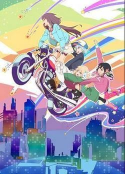 The Rolling Girls VOSTFR Animes-Mangas-DDL    https://animes-mangas-ddl.net/the-rolling-girls-vostfr/