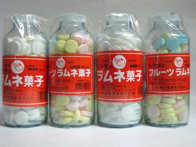島田製菓、大瓶、ラムネ菓子