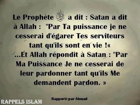 Citation musulmane
