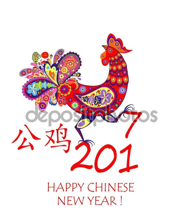 Открытка для китайский Новый год с декоративной петух — стоковая иллюстрация #114380194
