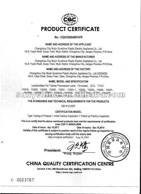 high quality certification lampholderpass 500V certifiction
