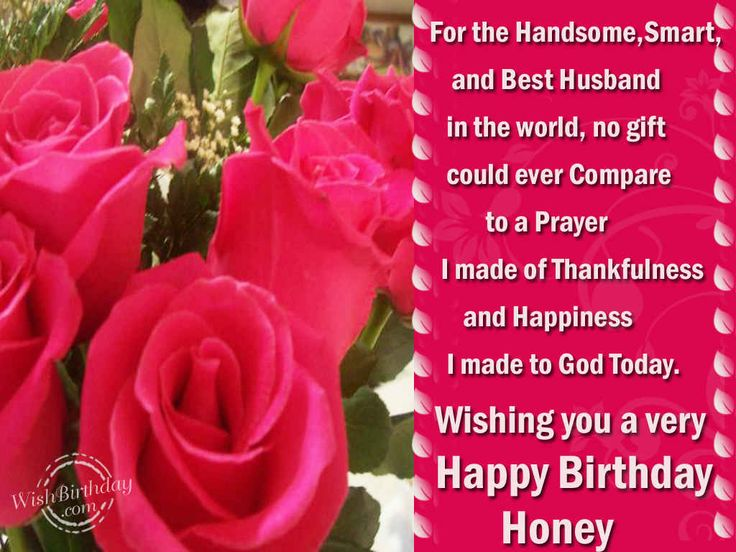 happy birthday wishes for husband Wishing You A Very