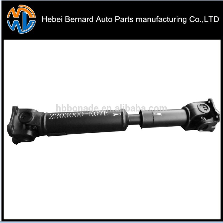 HAVAL H5 Great Wall Custom car axle shaft from manufacturer