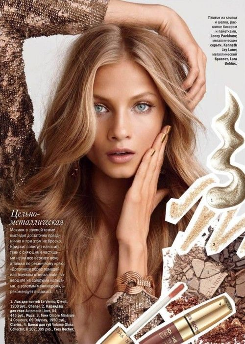 Anna Selezneva...sometimes I think this hair color (which is my natural color, or close) would look better with my coloring.