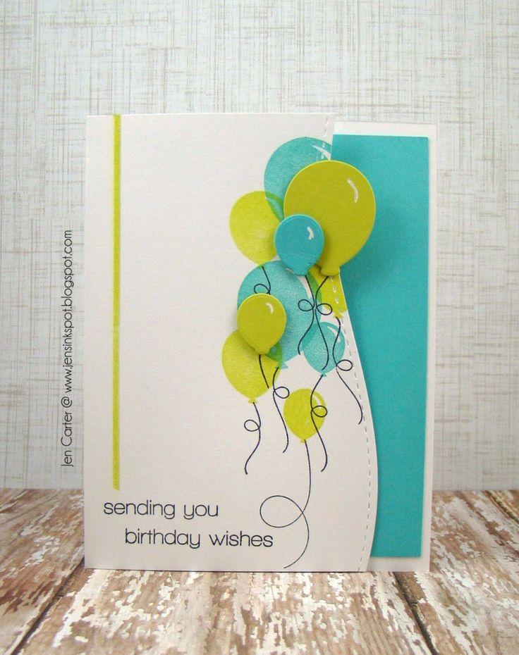Сделать открытку с шариками
