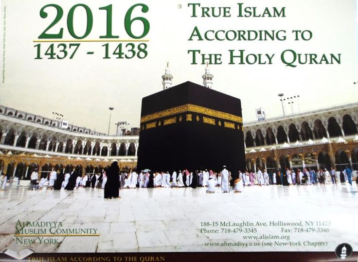 ramadan 2017 uae
