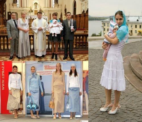 Какое платье можно одеть на крестины фото