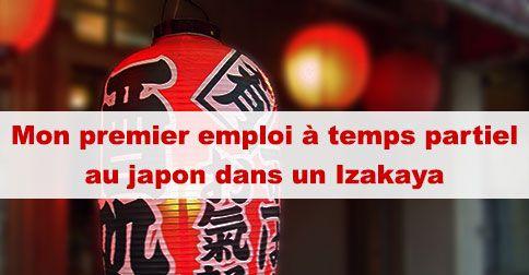 Mon premier arubaito ou emploi à temps partiel au japon / #japon #japonais