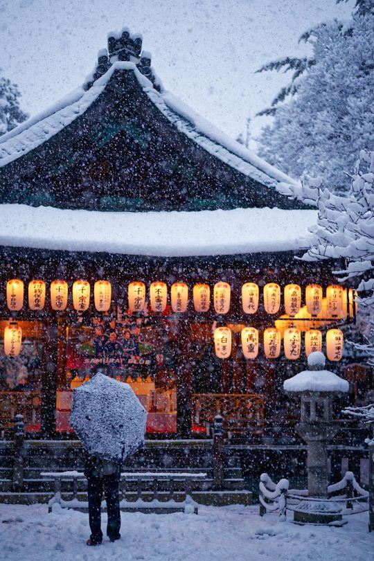 New Year in Kyoto // D. Moritz Marutschke