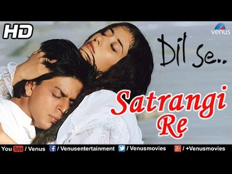 cool Satarangi Re (HD) Full Video Song | Dil Se | Shahrukh Khan, Manisha Koirala | A R Rahman