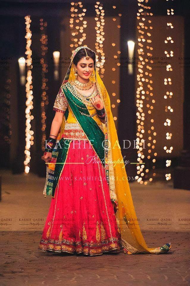 Ayeza Khan's mehndi outfit