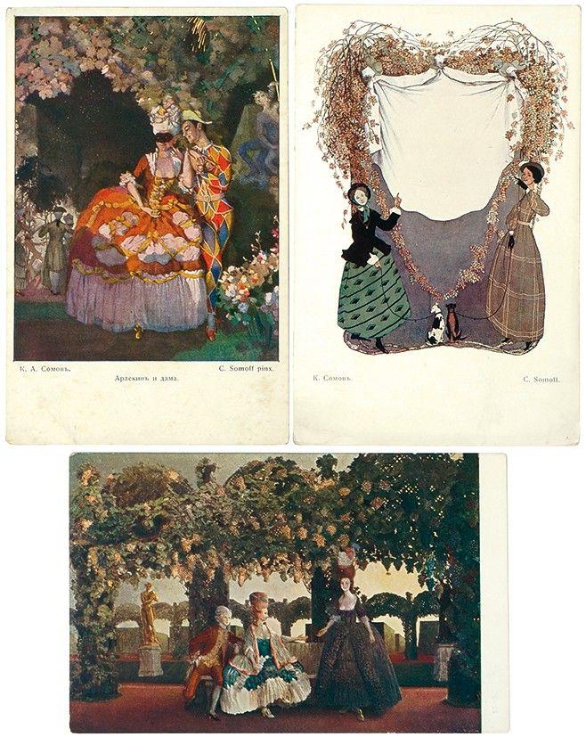 Сомов, К.А. Три открытки.   Аукционы   В Никитском