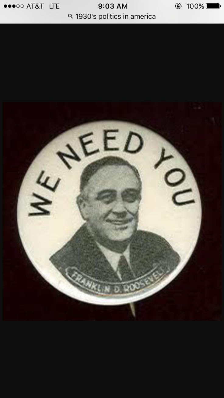 1944 Franklin Delano Roosevelt (FDR) Campaign Button - We Need You