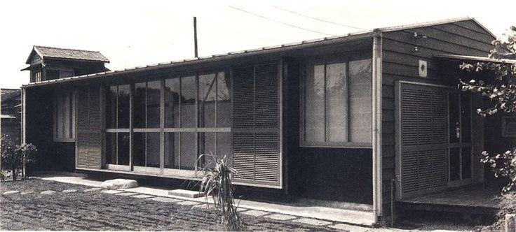 Dr. Mori house 1951|森博士の家 清家清