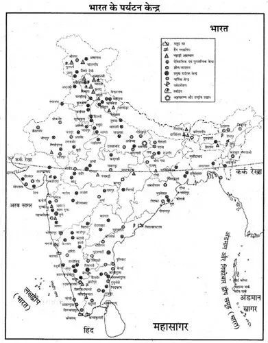 RBSE Solutions for Class 11 Indian Geography Chapter 3