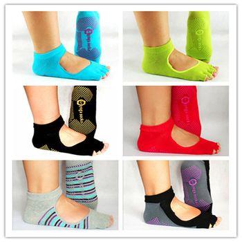 Hombres vendedores calientes y mujeres profesionales calcetines Yoga cinco dedos antideslizante Backless cinco dedo del pie calcetines Yoga calcetines deportivos de Fitness